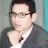 David Marcelo Guerra Montoya